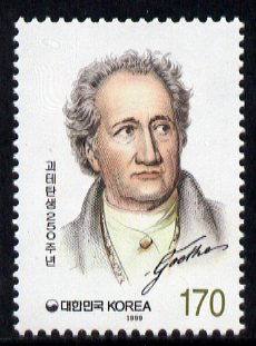 South Korea 1999 250th Birth Anniversary of Goethe 170w unmounted mint, SG 2332