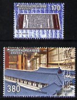 South Korea 1998 World Heritage Sites 2nd Series perf set of 2 unmounted mint, SG 2317-18