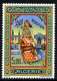 Algeria 1965 Princess and sand gazelle 5d from Mohamed Racim's miniatures (1st series), unmounted mint, SG 450