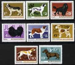 Bulgaria 1964 Dogs set of 8 unmounted mint, SG1455-62
