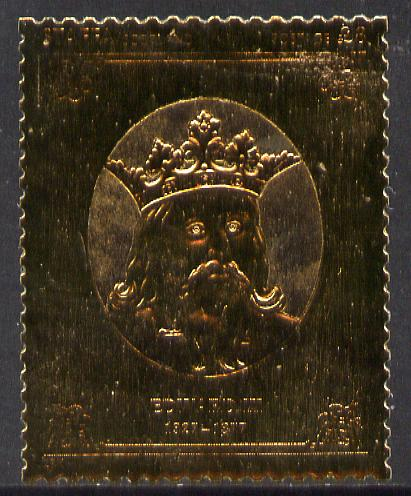 Staffa 1977 Monarchs \A38 Edward III embossed in 23k gold foil (Rosen #478) unmounted mint