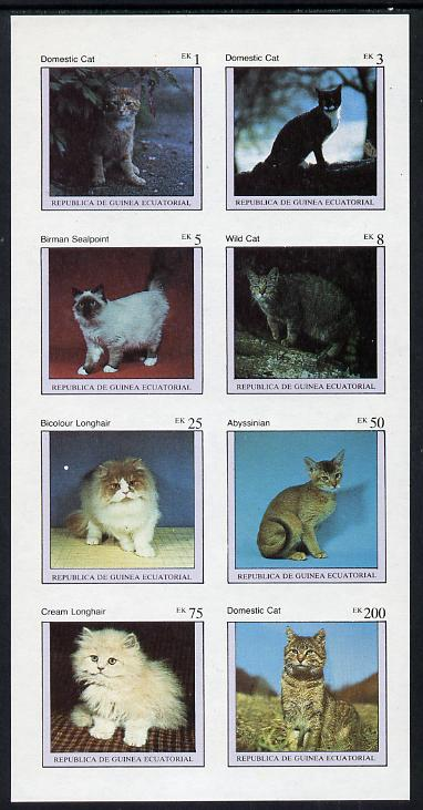 Equatorial Guinea 1976 Cats imperf set of 8 unmounted mint (Mi 797-804B)
