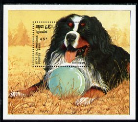 Cambodia 1990 Dogs 45r m/sheet (Bernese Mountain Dog) unmounted mint, SG MS1103