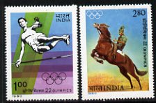 India 1980 Olympic Games set of 2 (High Jump & Horse riding) unmounted mint, SG 974-75