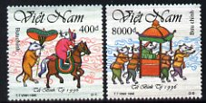 Vietnam 1996 Chinese New Year (Year of the Rat) set of 2 unmounted mint, SG 2008-09