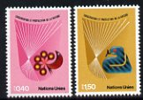 United Nations (Geneva) 1982 Conservation and Protection of Nature set of 2 unmounted mint, SG G111-12
