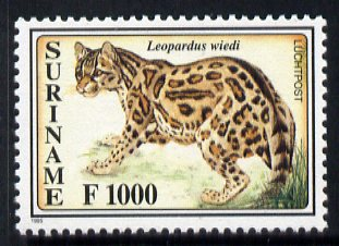 Surinam 1995 Tree Ocelot 1000g Air from Big Cats set, unmounted mint, SG1635