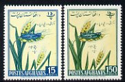 Afghanistan 1961 Locust on grain crop 15f & 150f from Farming Day set, unmounted mint, Mi 524 & 528, stamps on insects, stamps on locust, stamps on agriculture