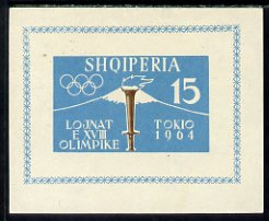 Albania 1962 Tokyo Olympic Games (1st issue) imperf m/sheet (flame) mounted mint, SG MS 707a, Mi BL 8B
