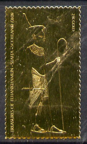 Staffa 1979 Treasures of Tutankhamun \A38 King of Lower Egypt embossed in 23k gold foil (Rosen #648) unmounted mint