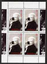 Angola 1999 Marilyn Monroe perf sheetlet containing 4 values with Elvis in margins, unmounted mint. Note this item is privately produced and is offered purely on its them...