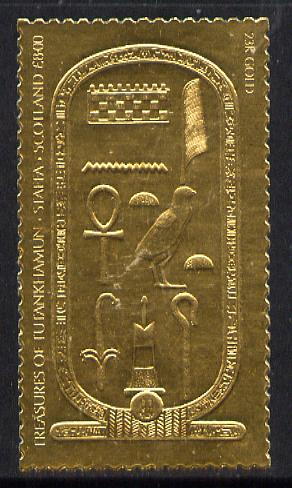 Staffa 1979 Treasures of Tutankhamun \A38 Lid From Cartouche Box embossed in 23k gold foil (Rosen #645) unmounted mint
