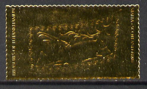 Staffa 1979 Treasures of Tutankhamun \A38 Panel From Prince's Chair embossed in 23k gold foil (Rosen #646) unmounted mint