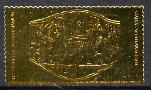 Staffa 1979 Treasures of Tutankhamun  \A38 Gold Buckle embossed in 23k gold foil (Rosen #650) unmounted mint