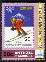 Antigua 2006 Japan 1972 Winter Olympics 20y skiiing from Winter Olympics set unmounted mint, SG 3971
