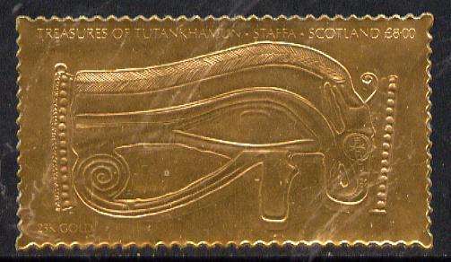 Staffa 1979 Treasures of Tutankhamun  \A38 Solar Eye Bracelet embossed in 23k gold foil (Rosen #649) unmounted mint