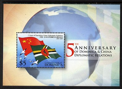 Dominica 2009 5th Anniversary of Dominica & China diplomatic relations $5 perf m/sheet unmounted mint