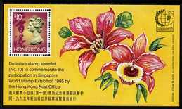 Hong Kong 1995 Singapore Int Stamp Exhibition - Orchids perf m/sheet unmounted mint, SG MS 810