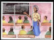 Liberia 2007 Millennium Development Goal perf m/sheet (Teacher in school room) unmounted mint