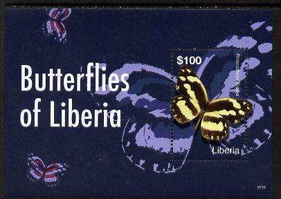 Liberia 2007 Butterflies of Liberia (Pinacopteryx eriphia) perf m/sheet unmounted mint