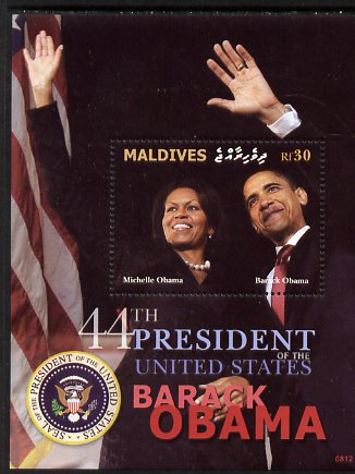 Maldive Islands 2009 Inauguration of Pres Barack Obama perf m/sheet (President with Michelle Obama) unmounted mint, SG MS4211