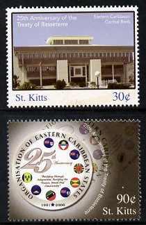 St Kitts 2006 25th Anniversary of the Treaty of Basseterre set of 2, unmounted mint SG 836-37
