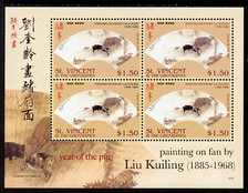St Vincent 2007 Chinese New Year - Year of the Pig (Paintings on fan) perf sheetlet of 4 x $1.50 unmounted mint SG 5629a