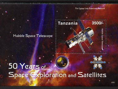 Tanzania 2008 50 Years of Space Exploration and Satellites perf m/sheet (Hubble Space Telescope) unmounted mint
