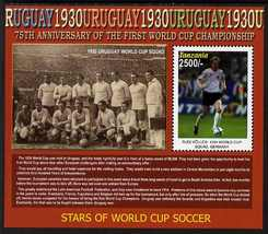 Tanzania 2005 75th Anniversary of first World Cup Football Championship perf m/sheet (Rudi Voller) unmounted mint, SG MS2483