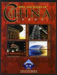Sierra Leone 2009 Sites and Scenes of China perf sheetlet of 4 with China 2009 World Stamp Exhibition logo, unmounted mint