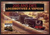Togo 2004 Bicentenary of Steam Locomotives perf m/sheet (Rovos Rail Class 25) unmounted mint. Note this item is privately produced and is offered purely on its thematic appeal