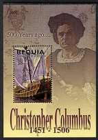St Vincent - Bequia 2006 500th Death Anniversary of Columbus perf m/sheet (The Pinta) unmounted mint