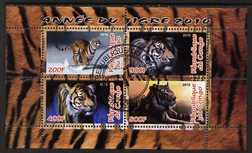 Congo 2010 Year of the Tiger perf sheetlet containing 4 values fine cto used
