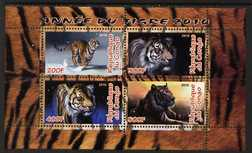 Congo 2010 Year of the Tiger perf sheetlet containing 4 values unmounted mint