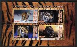 Congo 2010 Year of the Tiger imperf sheetlet containing 4 values unmounted mint