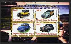 Congo 2010 Classic Cars perf sheetlet containing 4 values unmounted mint