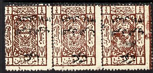 Jordan 1924 Overprint on 1/8p chestnut unmounted mint strip of 3 with overprint inverted, SG 121a (Scott 113var)