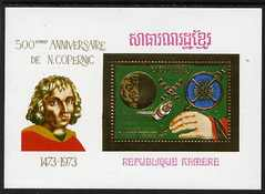 Khmer Republic 1974 500th Birth Anniversary of Copernicus imperf m/sheet embossed in gold foil unmounted mint Michel BL50B