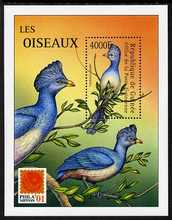 Guinea - Conakry 2001 Blue Turaco perf m/sheet with Phila Nippon 01 logo unmounted mint. Note this item is privately produced and is offered purely on its thematic appeal