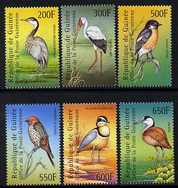 Guinea - Conakry 2001 Birds perf set of 6 unmounted mint. Note this item is privately produced and is offered purely on its thematic appeal