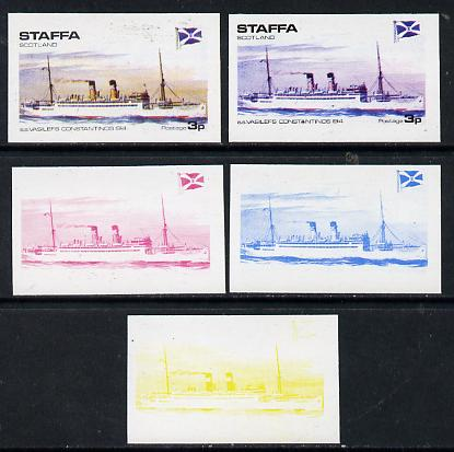 Staffa 1974 Steam Liners 3p (SS Vasilefs Constantinos 1914) set of 5 imperf progressive colour proofs comprising 3 individual colours (red, blue & yellow) plus 3 and all 4-colour composites unmounted mint