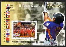 Cuba 2009 World Baseball Competition perf m/sheet unmounted mint