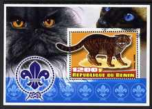 Benin 2005 Scouts & Cats perf m/sheet unmounted mint. Note this item is privately produced and is offered purely on its thematic appeal