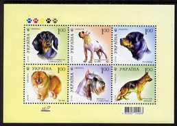 Ukraine 2008 Dogs perf m/sheet unmounted mint SG MS 849a