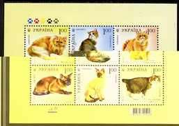 Ukraine 2008 Cats perf m/sheet unmounted mint SG MS 849b