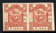 North Borneo 1888 Arms 2c lake-brown horiz imperf pair unmounted mint SG 38b