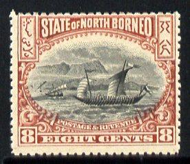 North Borneo 1897 Sailing Craft 8c black & brown unmounted mint SG 103