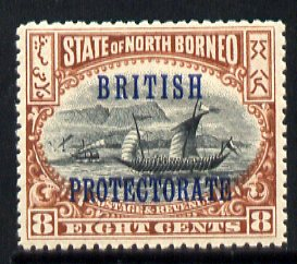 North Borneo 1899 British Protectorate overprint on Sailing Craft 8c black & brown (no stop) unmounted mint SG 133a