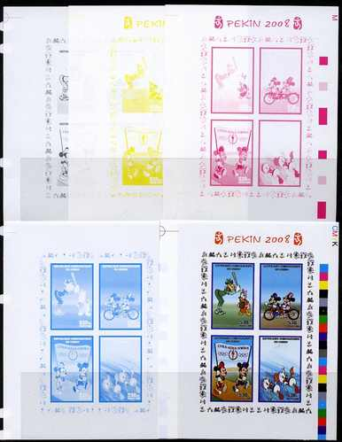 Congo 2008 Disney Beijing Olympics sheetlet #1 containing 4 values (Baseball, Cycling, Holding a Banner & Swimming) - the set of 5 imperf progressive proofs comprising the 4 individual colours plus all 4-colour composite, unmounted mint
