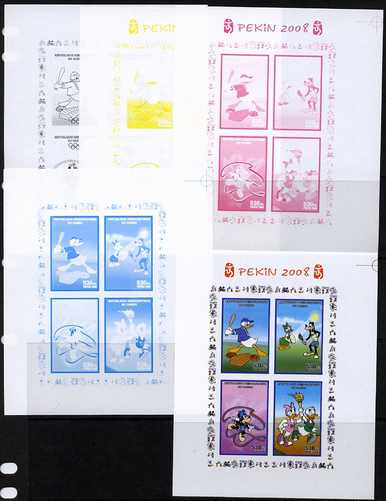 Congo 2008 Disney Beijing Olympics sheetlet #2 containing 4 values (Baseball, Gymnastics & with the Torch) - the set of 5 imperf progressive proofs comprising the 4 individual colours plus all 4-colour composite, unmounted mint